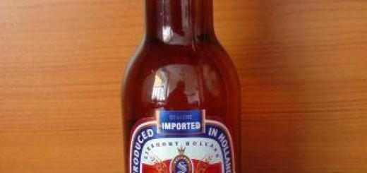 Bere Bavaria fara alcool 0,33l